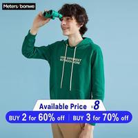 Metersbonwe Autumn Winter Basic Hoodies Male Sweatshirts Men High Quality Solid Colour Fashion Mens Hooded Skateboard Hoodies