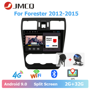 JMCQ 9 Car Radio For Subaru Forester 2012-2015 Split Screen Android 9.0 Multimedia Video Player Stereo Wifi 2 Din android radio jmcq 9 car radio 2 din android 9 0 player for kia sportage 2016 2018 multimedia video players stereos split screen with canbus