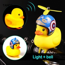 Bike light front tail bicycle bell horn flash bike handlebar duck head alarm lamp cycling rubber warning light horn sound safety 12v stainless steel car auto heating cup kettle 400ml hot water heater bottle portable vacuum flask travel car electric cup