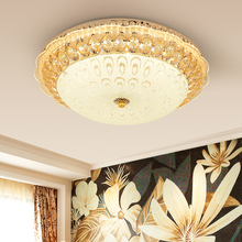 Gold Glass Round Modern Led Ceiling Lights For Living Room Bedroom Study Room Three-colour Ceiling Lamp Fixtures