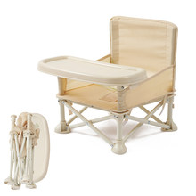 Children Folding Dining Chair Multifunctional Baby Dining Chair Baby Portable Indoor/Outdoor Dining Table Outdoor Folding Chair