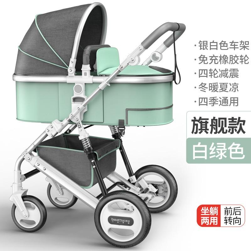 Baby stroller high landscape light can sit reclining folding shock two-way baby newborn child stroller
