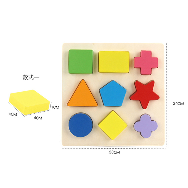 New Children Wooden Toys Geometry Cognitive Shape Board 3D Jigsaw Game Baby Montessori Early Educational Learning Toy for Kids