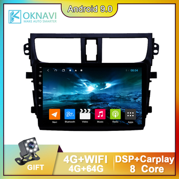 For Suzuki Celerio 2015-2018 2 Din IPS 2.5D Touch Screen Car Radio Android 9.0 Multimedia Stereo Player GPS Navigation 4G+WiFi image