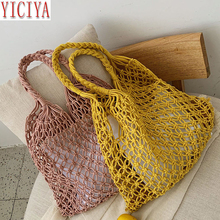 Bohemian Straw Bags For Women Beach Handbags Summer Rattan Shoulder Handmade Knitted Travel 2019 New #0524