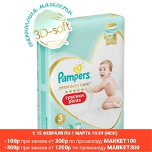 Трусики Pampers Premium Care 6-11 кг, размер 3, 70 шт.