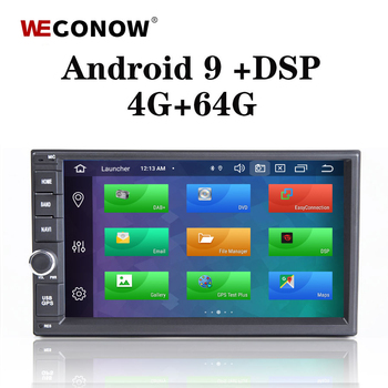 HP DSP IPS Android 9.0  4GB RAM 64GB ROM 8 Core  RDS Radio GPS map Bluetooth wifi Car multimedia player 2 Din for Universal