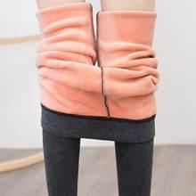 Зимние Бархатные леггинсы утепленные брюки эластичные корейские