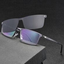 Mens Full Business Glasses Frames, Spring Legs Integrated Clips Myopia Polarized Sunglasses, Magnetic Clip Metal Eyewear SC001