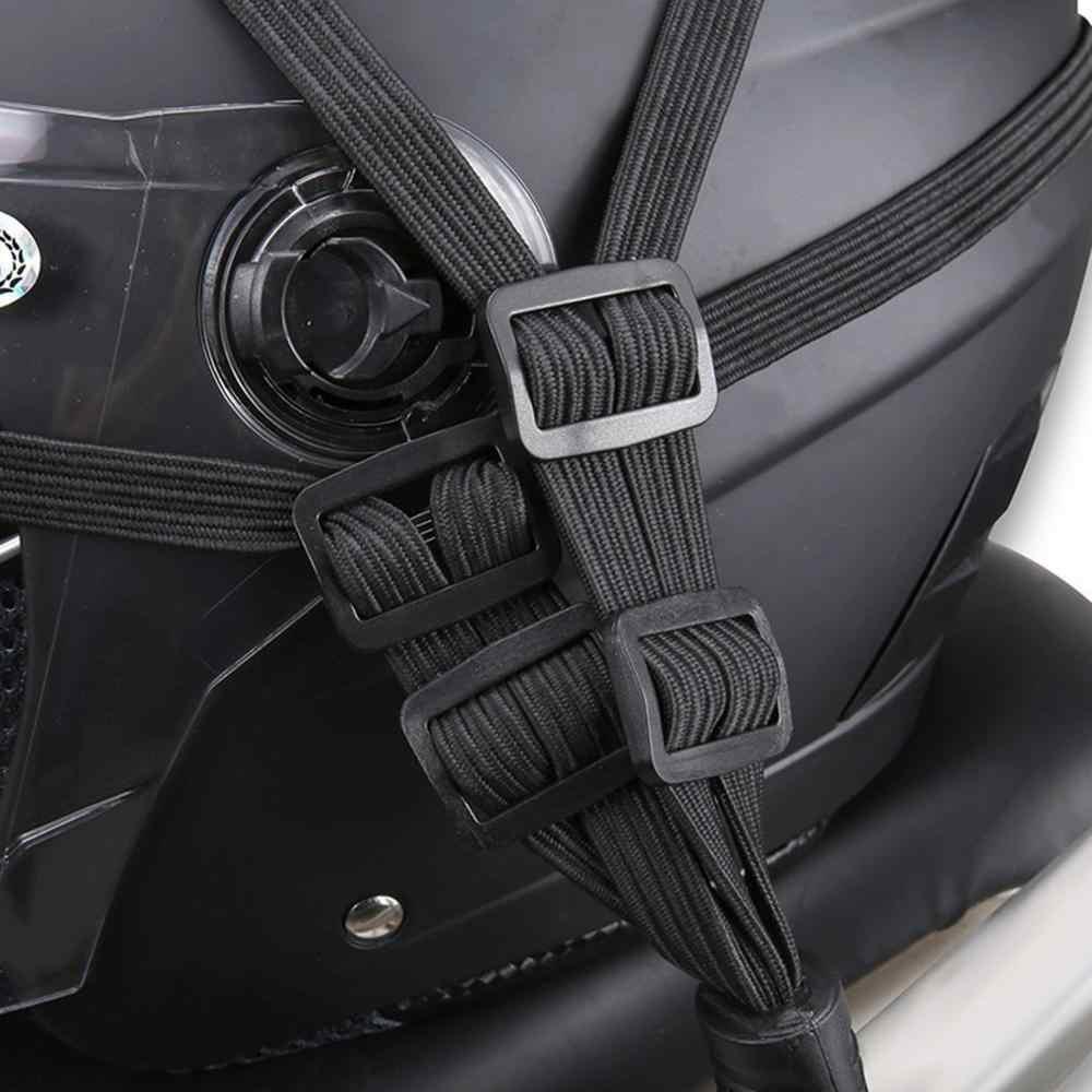 سكوتر سيارة كهربائية الأمتعة حبل الرياضية سيارة خزان صافي خوذة حقيبة أشتات صافي الذيل إطار خوذة حبل 60 سنتيمتر