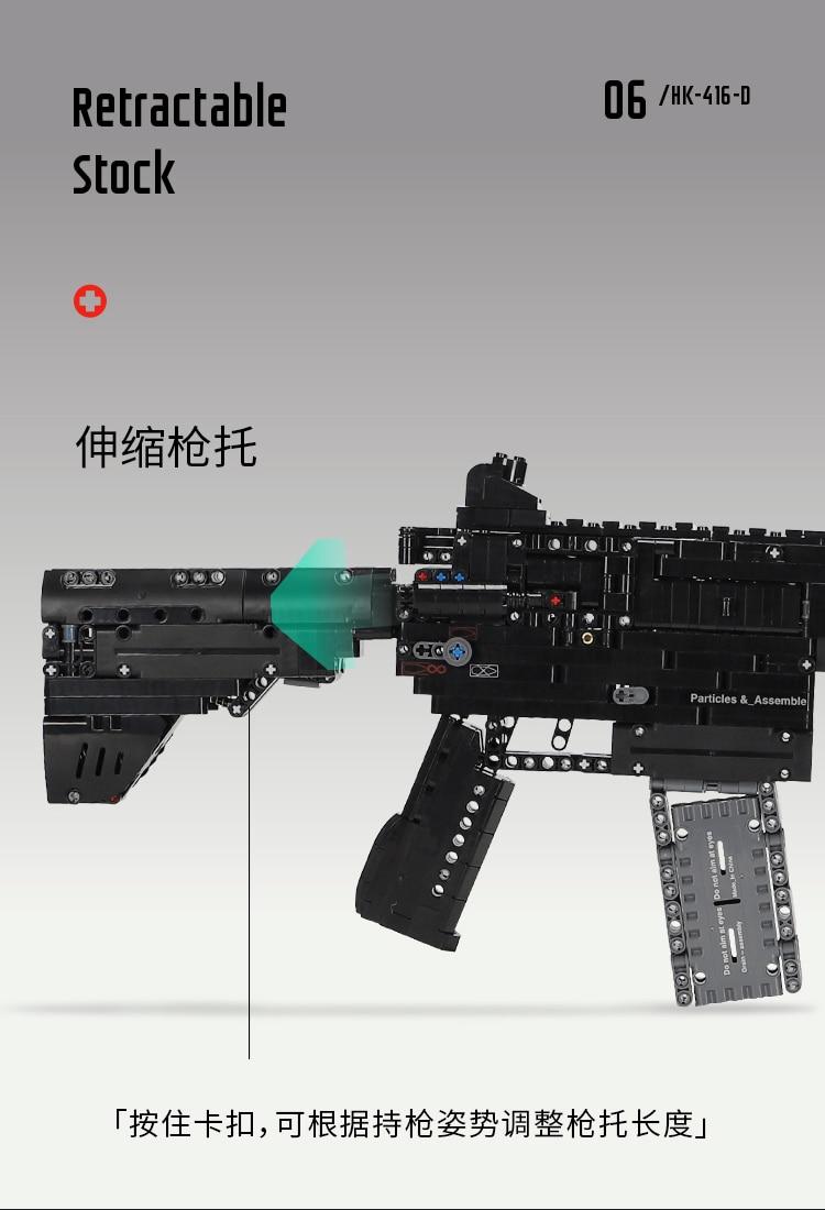 星堡积木枪_08