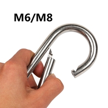 M6 M8 Stainless Steel Carabiner Spring Link Hook Carabiner Multitool Mountaineering Buckle Lock Camping Hook Rope SOS