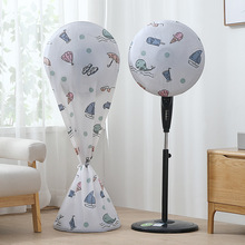 Protector Dust-Cover Electric-Fan Case Storage-Bag Guard