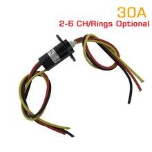 1 חתיכה 2/3/4/5/6 ערוץ 30A להחליק טבעת קוטר 22mm/31mm לסובב מחבר טבעות SRC 22 0X30A קפסולת מוליך