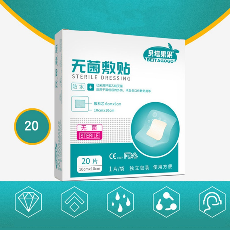 20pcs 10*10cm Waterproof Band-Aid Large Wound Dressing Medical Transparent Sterile Tape For Swimming Bath Wound Care Protect