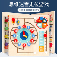Children's wooden clock maze teaching aid calendar digital weather multifunctional early education educational toys