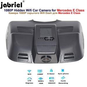 Image 3 - JabrielメルセデスベンツE320 E260 E300 E250 E200 w211 w212 2010 2011 2012 2013 2014 2015 1080 720p隠しwifiダッシュカム車のカメラ