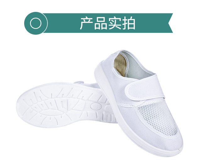 ESD protected Safety Antistatic Canvas Mesh Electrostatic Mesh Sticking Shoes Clean Work Shoes