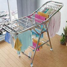 Stainless Steel Clothes Drying Rack 3 Sizes Indoor Outdoor Multi-functional Foldable Laundry Rack for Kids/Adult Towel Clothes