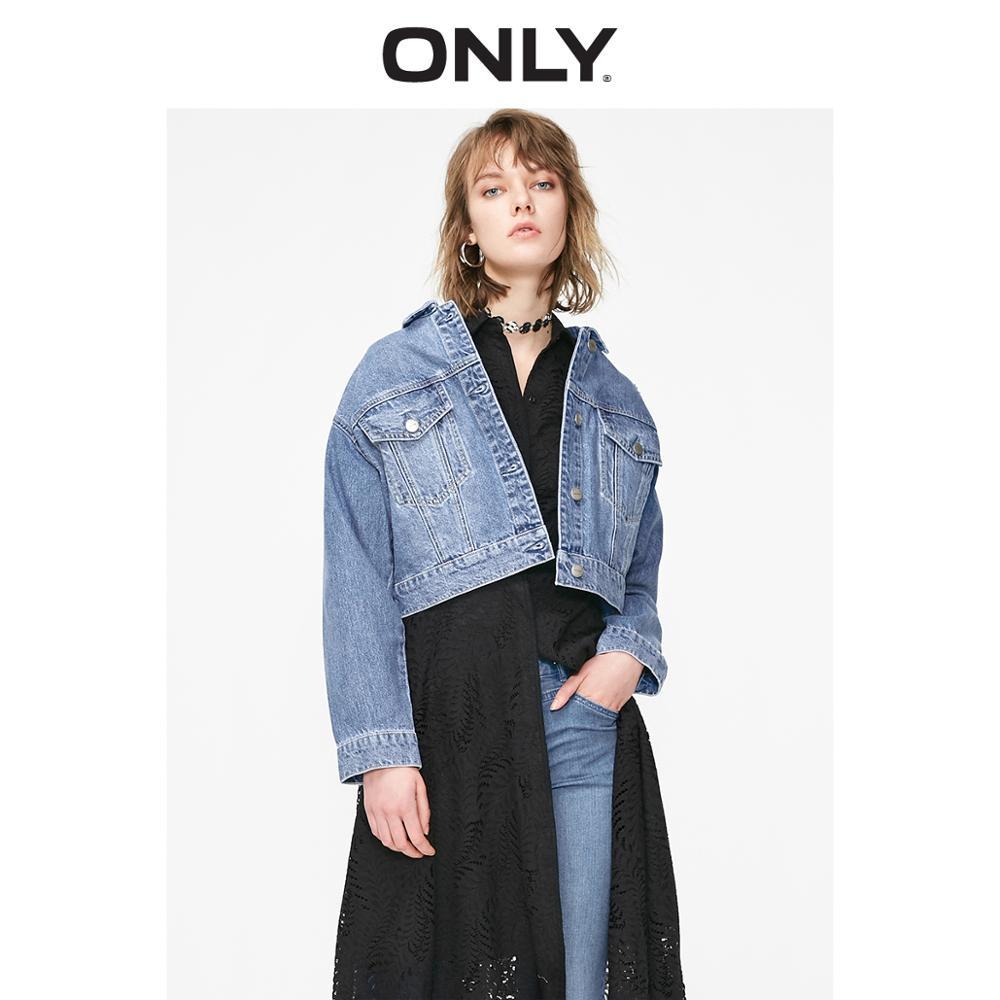 ONLY Women's Loose Fit Short Denim Jacket   119154515