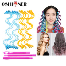 12PCS Magic Hair Curlers 25 30 45 50 65CM DIY Tragbare Frisur Rollen Sticks Durable Schönheit Make-Up Curling haar Styling Werkzeuge