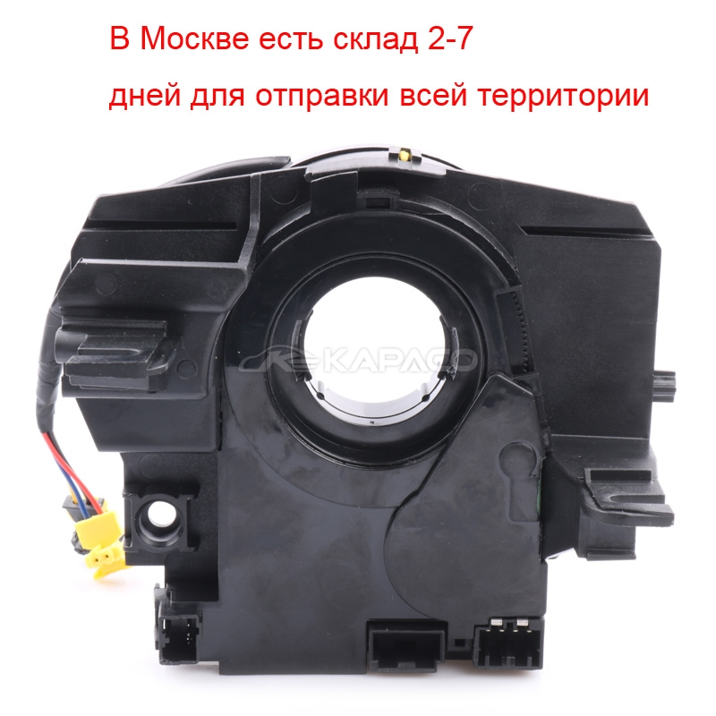 Image 5 - 56046533AG 56046533AE 56046533AF Cable Assy slip ring for Dodge Jeep Grand Cherokee Wrangler Patriot 05156106AF 56046534AH-in Coils, Modules & Pick-Ups from Automobiles & Motorcycles