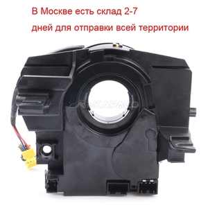 Image 5 - 56046533AG 56046533AE 56046533AF Cable Assy with ESP sensor  for Dodge Jeep Grand Cherokee Wrangler Patriot 56046534AH