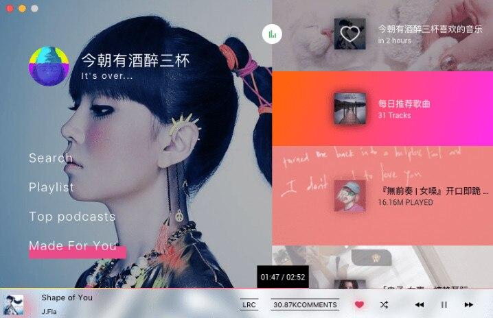 《网易云音乐第三方客户端 ieaseMusic v1.3.4,界面超漂亮,颜控必备》