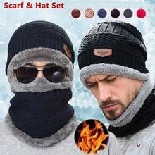 Балаклава из кораллового флиса, зимняя шапка, облегающие шапки унисекс, шапки, шарф, теплая дышащая шерстяная вязаная шапка для мальчиков, к...