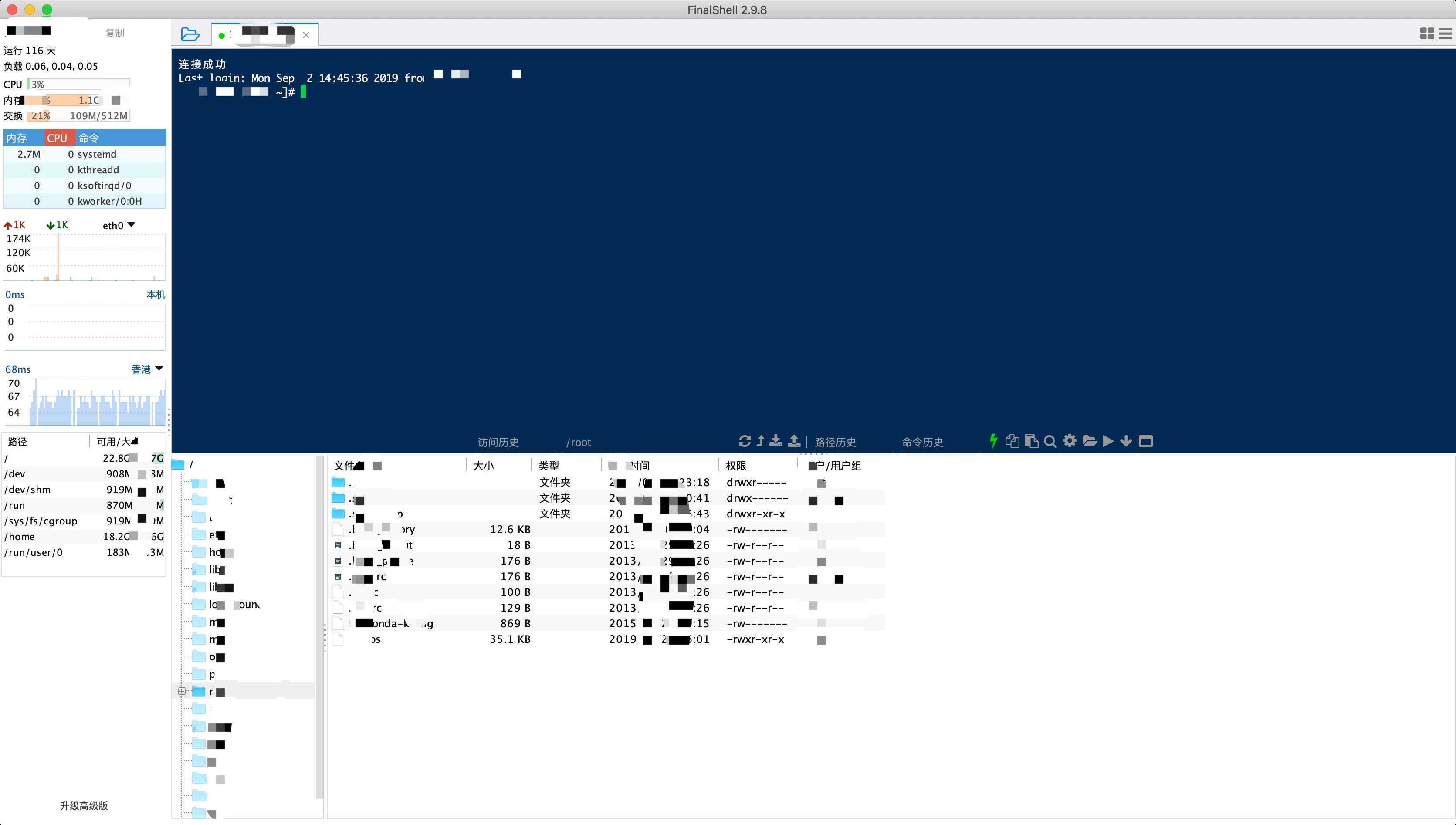 macOS 优秀应用分享一:FinalShell,macOS 上的 SSH 终端良心神器的图片-高老四博客