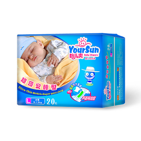 Yoursun Ultra-Thin Diapers LXL Code Infant Baby Diapers Diapers