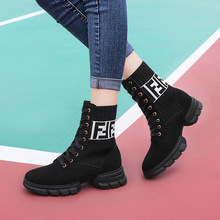 Elasticity Thin High Shoes Spring And Autumn Versatile Students Short Boots 2019