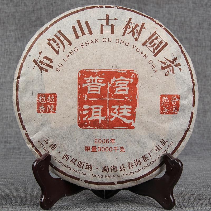 2006 Bohai Pu'er Spring Sea Brown Mountain Palace Pu'er 357g Cooked Tea Cake Raw Puer