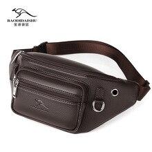 Men's Waist Bag Running Bag Large Capacity Casual Sports Bag Mobile Phone Bag Satchel Waterproof Fashion Multifunction Chest Bag