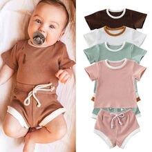 Комплекты одежды для маленьких девочек и мальчиков однотонные вязаные топы с короткими рукавами, футболка+ шорты штаны Одежда 4 цветов