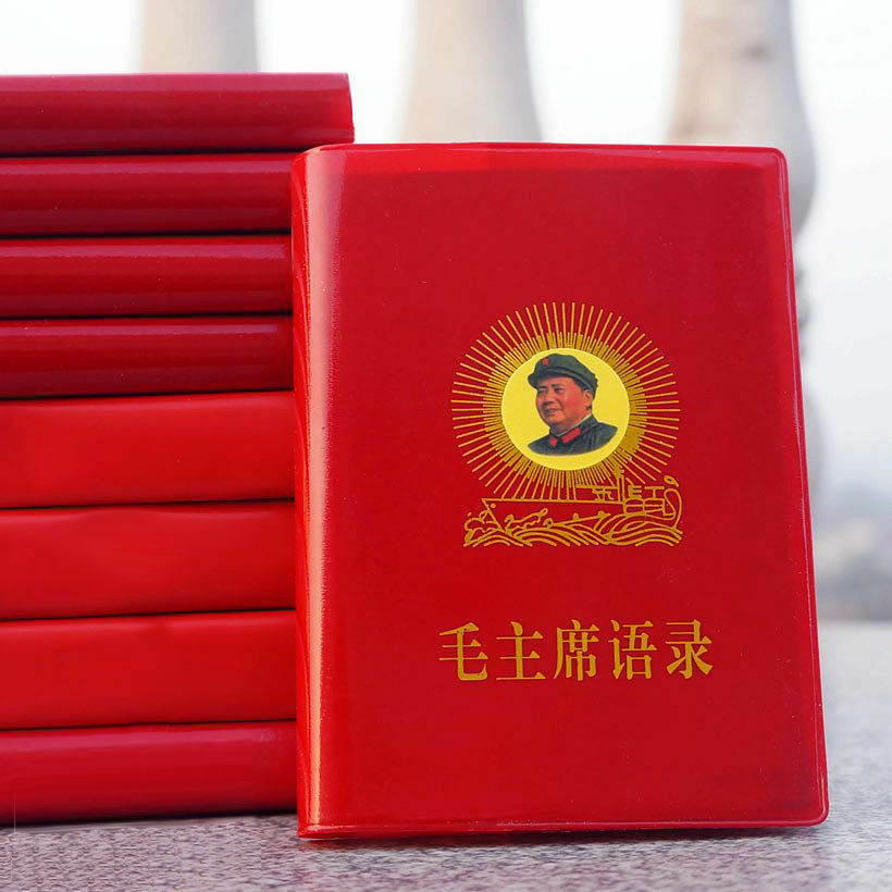 Collection Chinese Classic Quotations From Chairman Mao Tse Tung Mao Zedong Little Red Book Ne