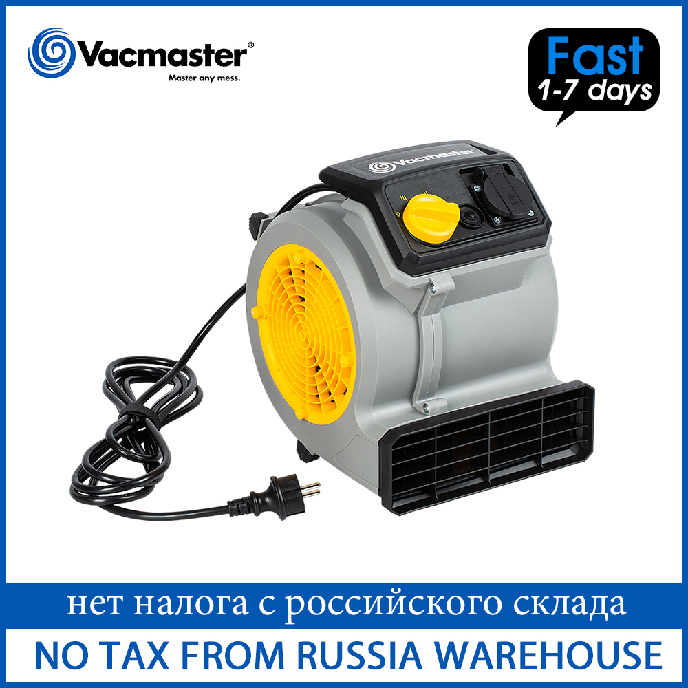 Vacmaster Floor Dryer Carpet Dryer For Hotel House Air Flow Toilet Air Mover Three Speed Three Degree Ground Blower-AM1502