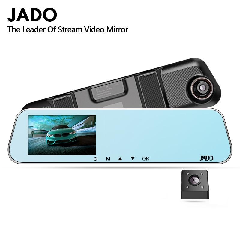 JADO D620 Dvr para automóvil 4.3 Pantalla LCD Full HD 1080P Dvrs - Electrónica del Automóvil