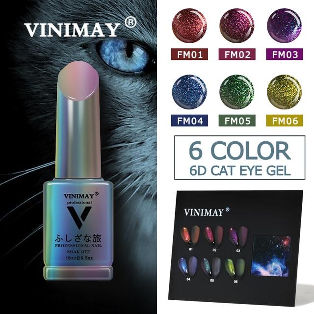 VINIMAY 6D Cat Eye Gel Polish Gel Nail Polish Varnish Nail UV Soak Off Gellak Gelpolish Nail Art Primer Manicure Gel Lacque