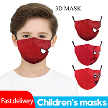 Kid Mask PM2.5 2-FILTERS Reusable Children 1pcs Anti-Dust with 3D