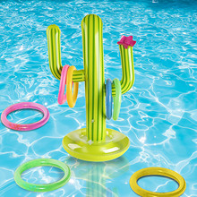 5PCS Inflatable Cactus Ring Toss Game Set Funny Beach Party Bar Supplies Floating Pool Toys Outdoor Swimming Pool Accessories