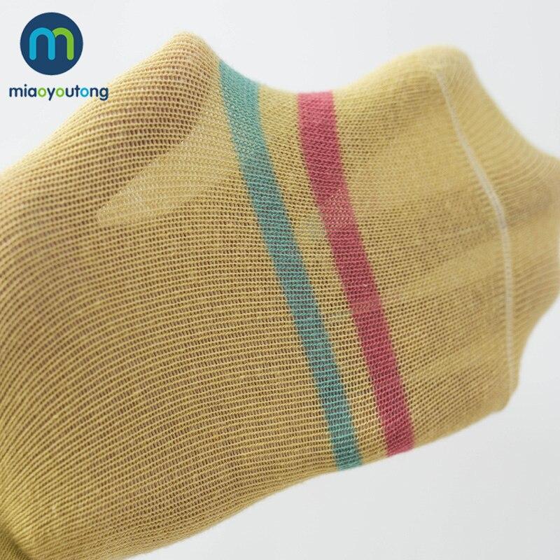 5 Pair Jacquard Cat Unicorn Rabbit Comfort Warm Cotton High Quality Kids Girl Baby Socks Child Boy Newborn Socks Miaoyoutong 6