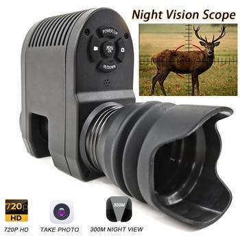 Megaorei3-mira de visión nocturna para Rifle, diseño integrado, telescopio óptico, cámara de caza, NV007, puede tomar fotos y vídeos