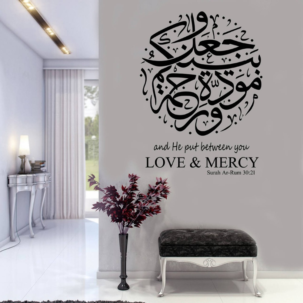 Islamic Wall Stickers Quote Love & Mercy Vinyl Decal Living Room Decoration Art Mural Arabic Calligraphy Decals Surah Rum