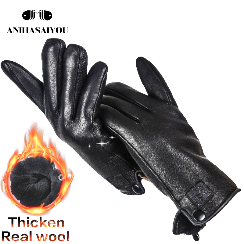 Simple Lined With Thickened Real Wool Men's Winter Gloves,genuine Mens Leather Gloves,Real Sheepskin Gloves Male-8011