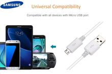 Samsung 120cm micro USB cable fast charging data line, suitable for Galaxy S6 S7 A5 A7 J5 J7 line + vehicle