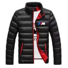 2021 Men's Winter Jacket Long Sleeve Baseball Casual Jacket Windbreaker BMW M Zip Top Men's Jacket