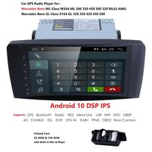 Hizpo DSP 4 Core IPS Android 10,0 Auto Radio Für Mercedes/Benz/GL ML KLASSE W164 ML350 ML500 x164 GL320 Canbus 4G Wifi GPS BT Radio