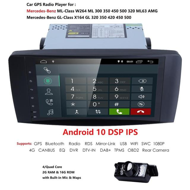 Hizpo DSP 4 Core IPS Android10.0 רכב רדיו עבור מרצדס/בנץ/GL ML CLASS W164 ML350 ML500 X164 GL320 Canbus 4G Wifi GPS BT רדיו