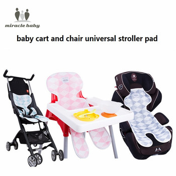 Baby Cart Mat Summer Stroller Cooling Pad 3D Mesh Breathable Baby Car Seat Pushchair Mat Stroller Support Cushion Stroller Liner